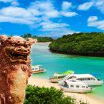 沖縄_飛行機のイメージ画像