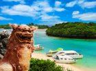 沖縄まで飛行機で4,760円?!格安航空券で旅行を楽しもう♪